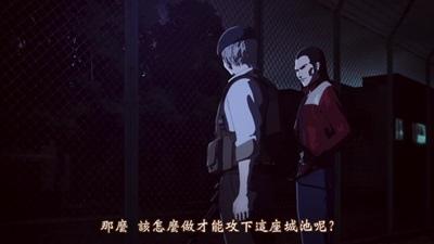 [TUcaptions][Ajin Movie 1 Shoudou][BD-720P][BIG5][21-50-26].JPG