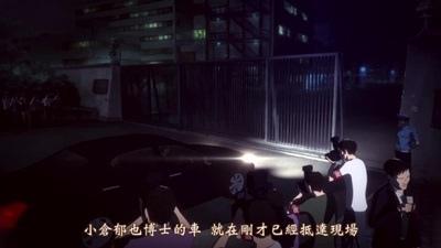 [TUcaptions][Ajin Movie 1 Shoudou][BD-720P][BIG5][21-50-47].JPG