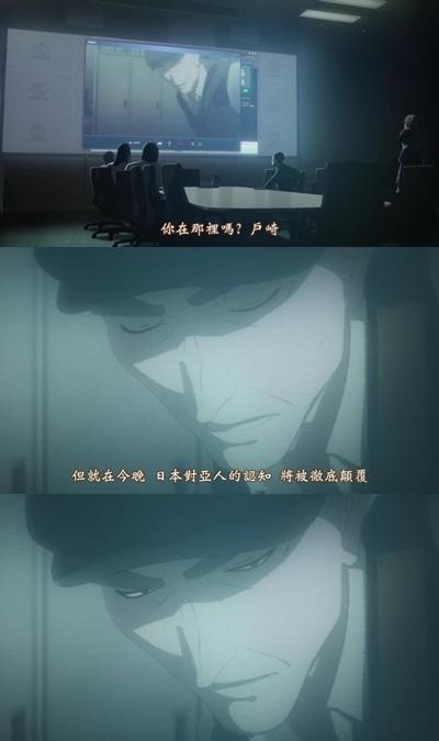 [TUcaptions][Ajin Movie 1 Shoudou][BD-720P][BIG5][21-54-16]-vert.jpg