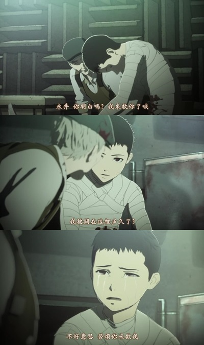 [TUcaptions][Ajin Movie 1 Shoudou][BD-720P][BIG5][22-06-19]-vert.jpg