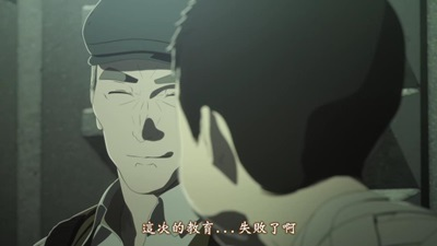 [TUcaptions][Ajin Movie 1 Shoudou][BD-720P][BIG5][22-07-32].JPG