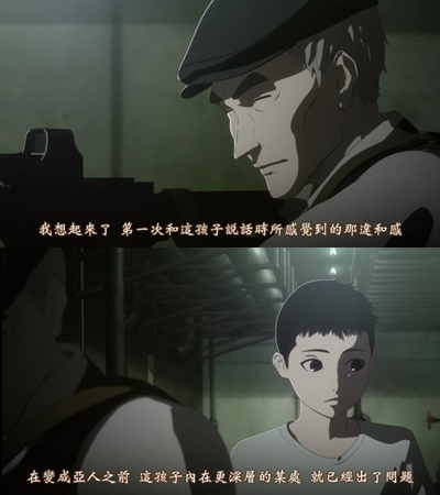 [TUcaptions][Ajin Movie 1 Shoudou][BD-720P][BIG5][22-08-55]-vert.jpg