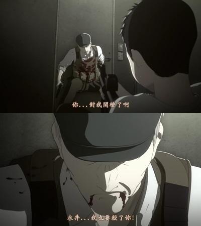 [TUcaptions][Ajin Movie 1 Shoudou][BD-720P][BIG5][22-12-32]-vert.jpg