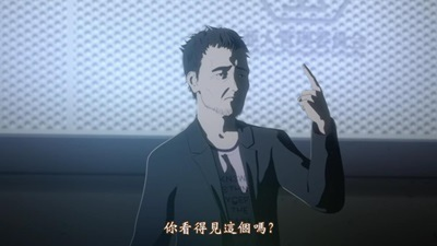 [TUcaptions][Ajin Movie 1 Shoudou][BD-720P][BIG5][22-13-08].JPG