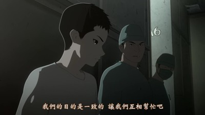 [TUcaptions][Ajin Movie 1 Shoudou][BD-720P][BIG5][22-15-02].JPG