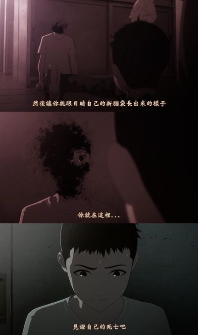 [TUcaptions][Ajin Movie 1 Shoudou][BD-720P][BIG5][22-17-33]-vert.jpg