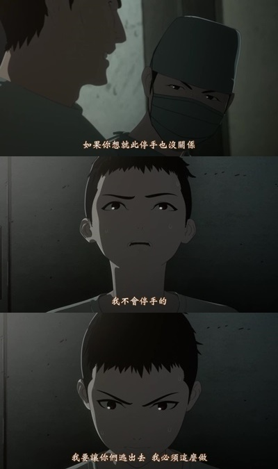[TUcaptions][Ajin Movie 1 Shoudou][BD-720P][BIG5][22-18-16]-vert.jpg