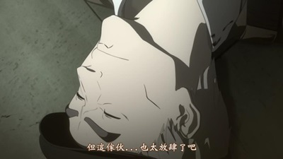 [TUcaptions][Ajin Movie 1 Shoudou][BD-720P][BIG5][22-24-36].JPG