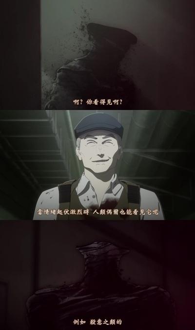 [TUcaptions][Ajin Movie 1 Shoudou][BD-720P][BIG5][22-30-17]-vert.jpg