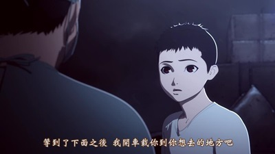 [TUcaptions][Ajin Movie 1 Shoudou][BD-720P][BIG5][22-32-37].JPG