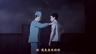 [TUcaptions][Ajin Movie 1 Shoudou][BD-720P][BIG5][22-32-55].JPG