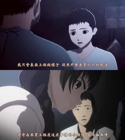 [TUcaptions][Ajin Movie 1 Shoudou][BD-720P][BIG5][22-40-21]-vert.jpg