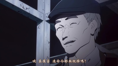 [TUcaptions][Ajin Movie 1 Shoudou][BD-720P][BIG5][22-42-40].JPG