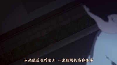 [TUcaptions][Ajin Movie 1 Shoudou][BD-720P][BIG5][22-44-12].JPG