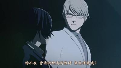 [TUcaptions][Ajin Movie 1 Shoudou][BD-720P][BIG5][22-47-05].JPG