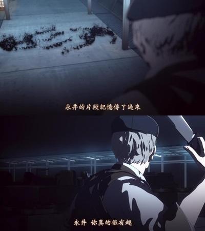 [TUcaptions][Ajin Movie 1 Shoudou][BD-720P][BIG5][22-47-42]-vert.jpg