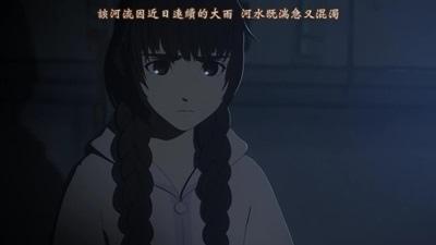 [TUcaptions][Ajin Movie 1 Shoudou][BD-720P][BIG5][22-49-40].JPG