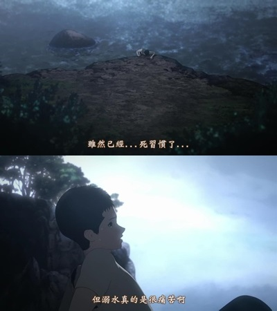 [TUcaptions][Ajin Movie 1 Shoudou][BD-720P][BIG5][22-50-48]-vert.jpg