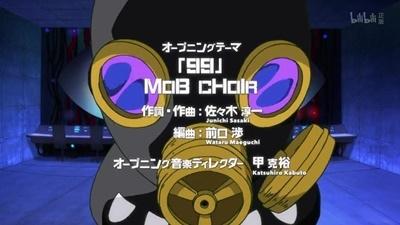 Mob Psycho 100 - 01 GB (Bilibili 1280x720 x264 AAC)[12-42-45].JPG