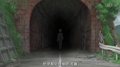 Mob Psycho 100 - 01 GB (Bilibili 1280x720 x264 AAC)[12-58-07].JPG