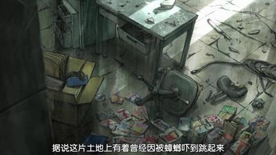 Mob Psycho 100 - 01 GB (Bilibili 1280x720 x264 AAC)[12-16-07].JPG
