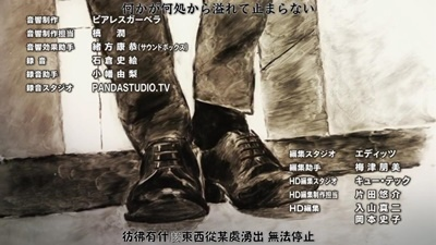 [異域字幕組][靈能百分百][Mob Psycho 100][02][720p][繁體][14-52-11].JPG