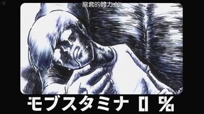 [異域字幕組][靈能百分百][Mob Psycho 100][03][720p][繁體][21-48-25].JPG