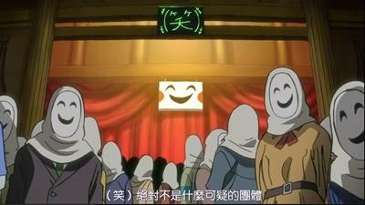 [異域字幕組][靈能百分百][Mob Psycho 100][03][720p][繁體][21-59-17].JPG