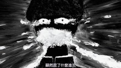 [異域字幕組][靈能百分百][Mob Psycho 100][03][720p][繁體][22-23-36].JPG