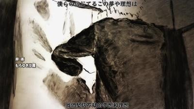 [異域字幕組][靈能百分百][Mob Psycho 100][04][720p][繁體][23-56-59].JPG