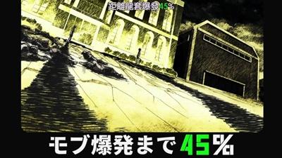 [異域字幕組][靈能百分百][Mob Psycho 100][04][720p][繁體][23-54-07].JPG