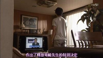 雙頭魔犬04[21-45-02].JPG