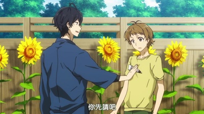 [Dymy][Barakamon][06][BIG5][1280X720][22-46-04].JPG