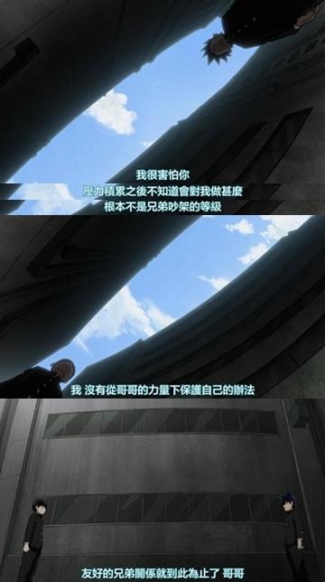 [JYFanSUB][Mob Psycho 100][08][720P][BIG5][00-12-10]-vert.jpg