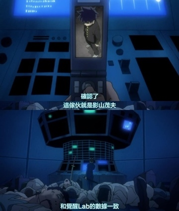 [JYFanSUB][Mob Psycho 100][08][720P][BIG5][00-16-32]-vert.jpg