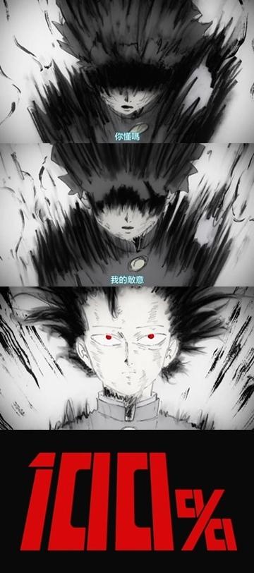 [JYFanSUB][Mob Psycho 100][08][720P][BIG5][00-30-50]-vert.jpg