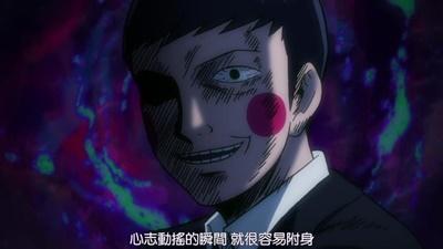 [異域字幕組][靈能百分百][Mob Psycho 100][09][720p][繁體][17-40-32].JPG