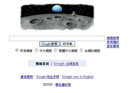 0721Google.bmp