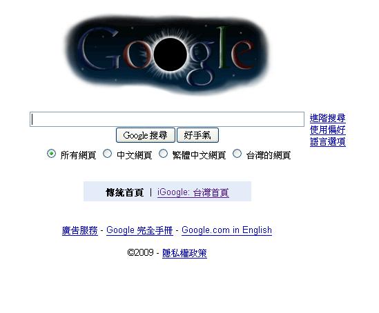 0722Google.bmp