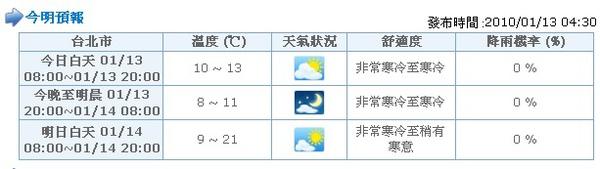 今年好冷.jpg