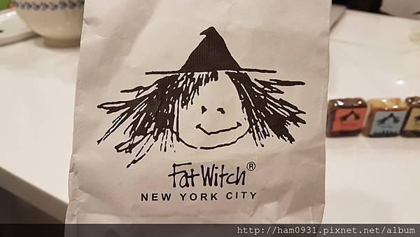 胖女巫布朗尼(Fat Witch Bakery)~甜到後空翻前空翻~配個黑咖啡剛剛好
