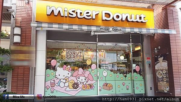 Mister-Donut.jpg