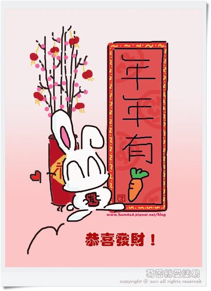 CNY rabbit copy2 copy.jpg