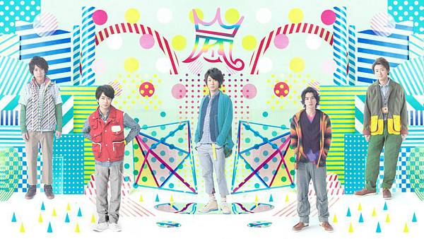 arashi_wallpaper_a_1920x1080_by_valesss-d30ewrf