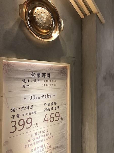 嘉義秀泰銅盤韓式烤肉吃到飽_171004_0018.jpg