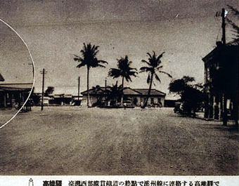 1高雄港站(文建會).jpg