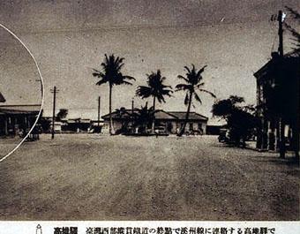 高雄港站(舊).jpg