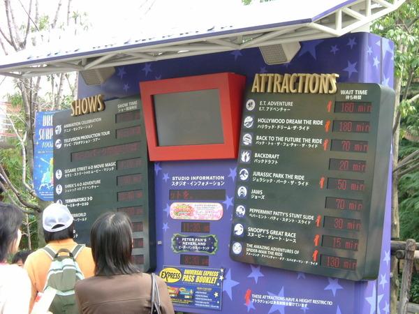 日本環球影城.標示SHOW的看標