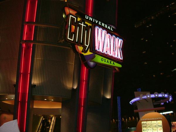 Universal City Walk 大阪