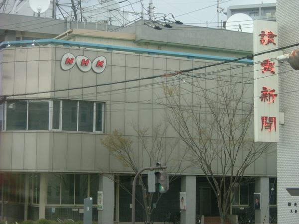 在車上看到的NHK,來插花的~